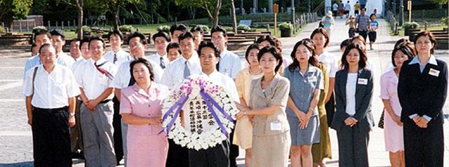 九州創価学会・平和