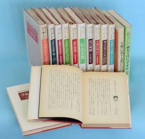 ikeda_books