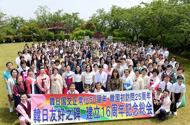 九州創価学会・韓日友好の集い
