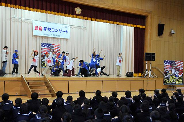 九州創価学会・民音主催の学校コンサート
