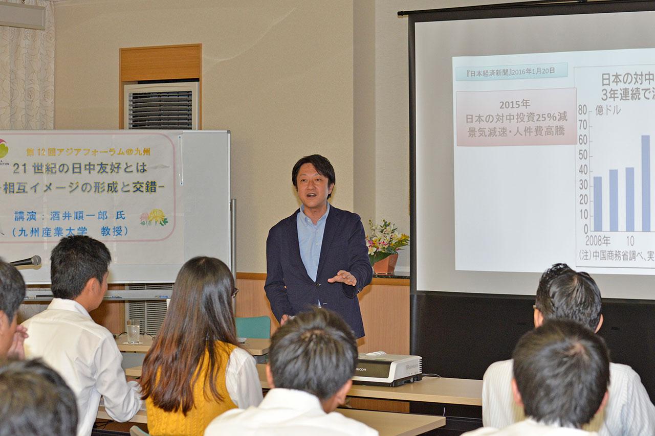 九州創価学会 アジアフォーラム