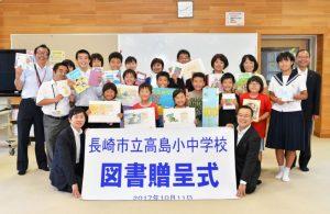 九州創価学会 長崎の小中学校に図書贈呈