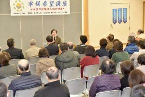 九州創価学会 第4回「水俣希望講座」を開催