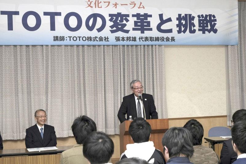 九州創価学会 福岡で文化フォーラム