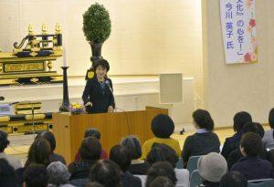 九州創価学会 北九州で平和の「文学と女性」テーマに文化講演会