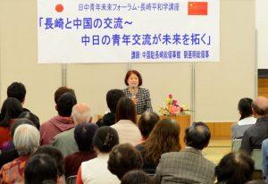 九州創価学会 長崎平和学講座