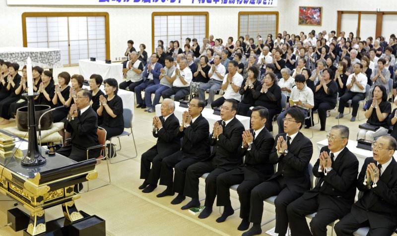 九州創価学会 長崎で世界平和祈願勤行法要