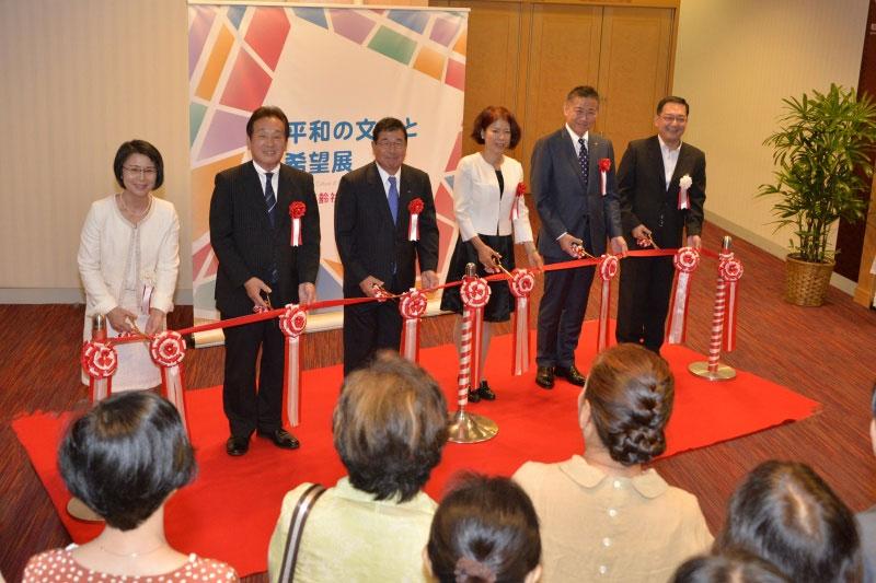 九州創価学会 長崎市で「平和の文化と希望展」を開催