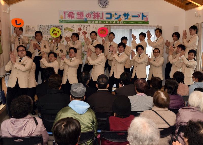 九州創価学会 しなの合唱団が熊本県内で「希望の絆」コンサート