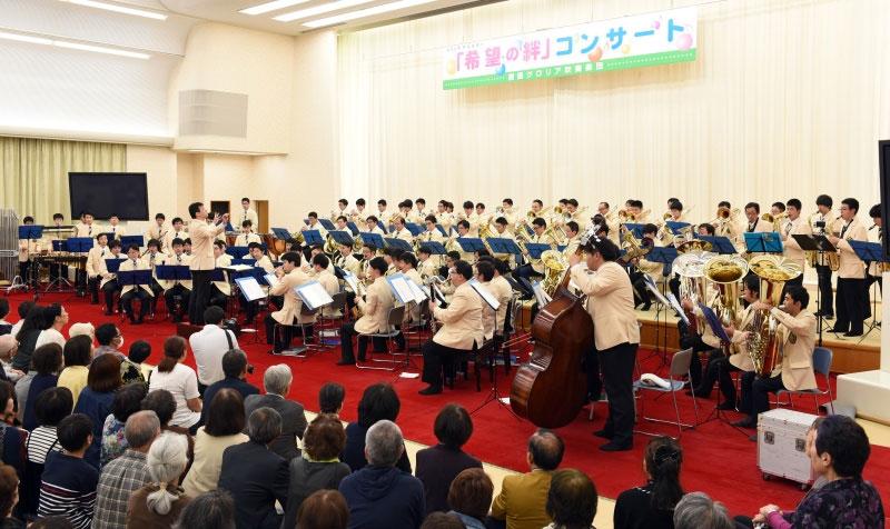 九州創価学会 熊本地震から2年 グロリア吹奏楽団が「希望の絆」コンサート