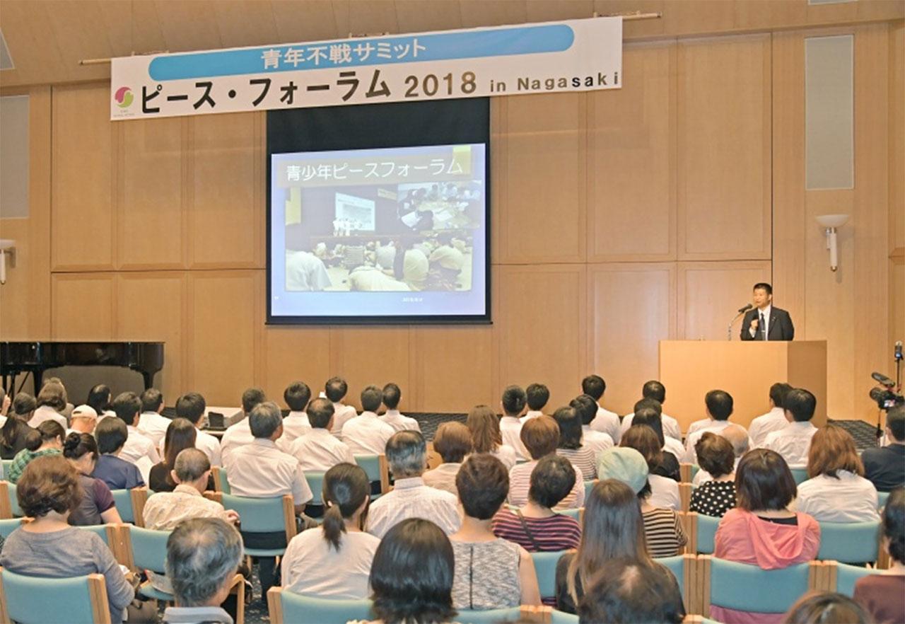 九州創価学会 長崎市で「青年不戦サミット」を開催