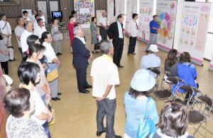 九州創価学会 鹿児島 枕崎で平和の文化と希望展