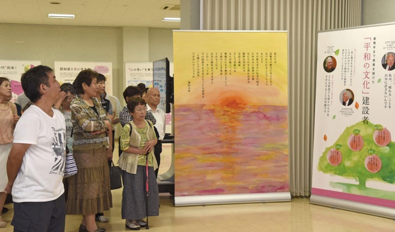 九州創価学会 大分・佐伯で平和の文化と希望展