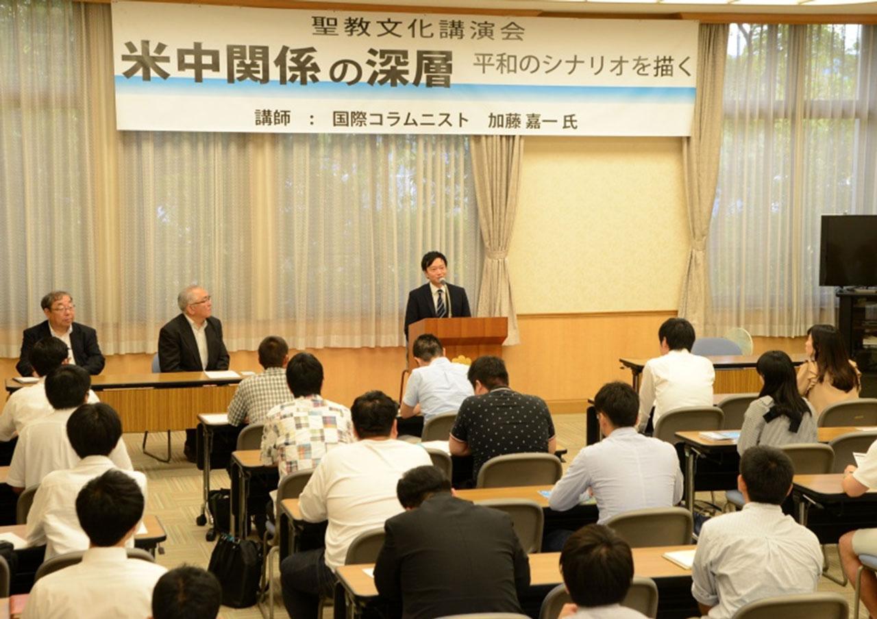 九州創価学会 福岡で聖教文化講演会