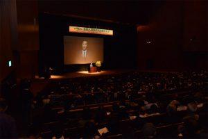 九州創価学会 鹿児島市民文化ホールで第40回「全国人間教育実践報告大会」を開催