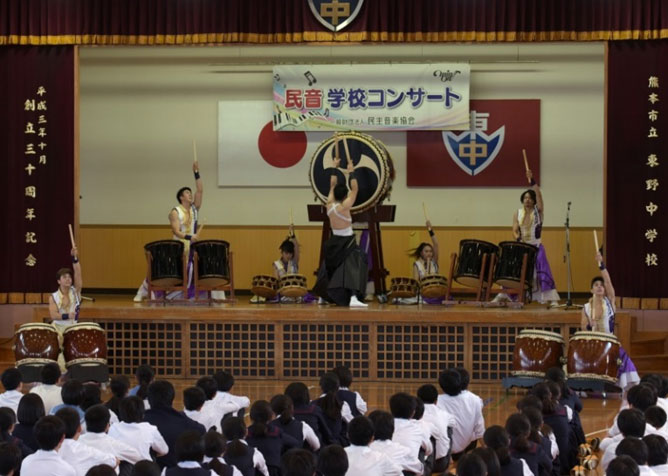 九州創価学会 熊本で学校コンサート