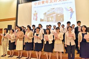 九州創価学会 日中の青年が友好交流