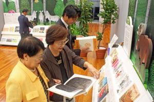 九州創価学会 福岡・北九州市で「絵本とわたしの物語展」