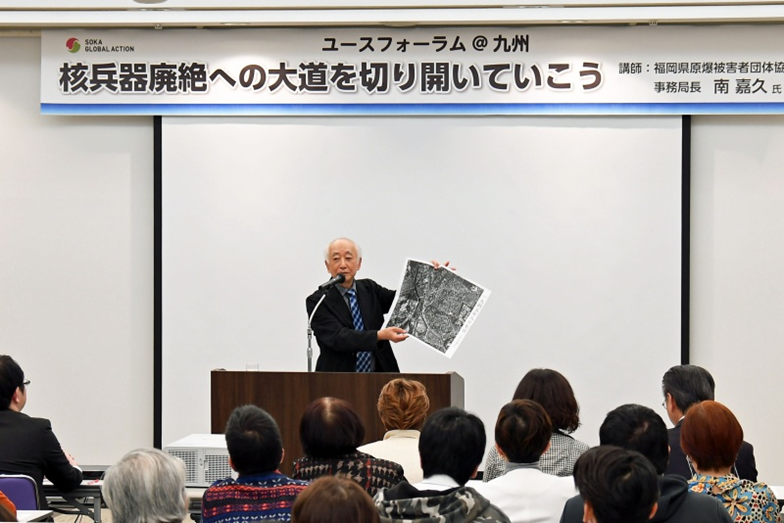 九州創価学会 福岡で「ユースフォーラム」を開催
