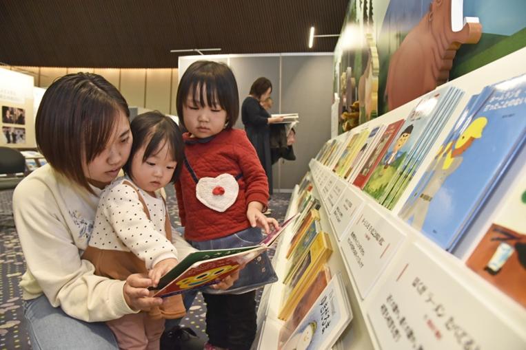 九州創価学会 大分・別府市で「絵本とわたしの物語展」