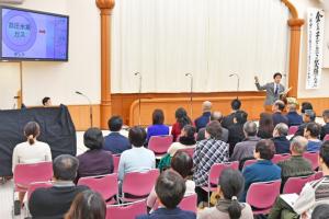 九州創価学会 九州人間教育実践報告大会